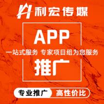 app推广方案app推广任务app推广平台APP内容营销手机