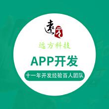威客服务:[173363] APP开发中介咨询|综合咨询服务平台安卓/IOS定制开发
