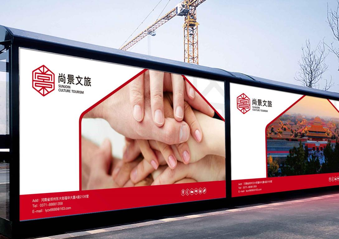 黑龙江尚景文化旅游发展有限公司