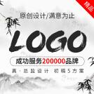 威客服务:[174045] 资深logo设计图标设计标志设计商标设计品牌设计平面设计