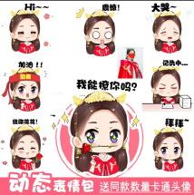 微信表情包设计卡通头像表情包IP吉祥物GIF动画动态表情UI