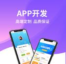 威客服务:[173961] APP定制开发/综合商城app/生鲜配送app/移动应用开发/android应用开发