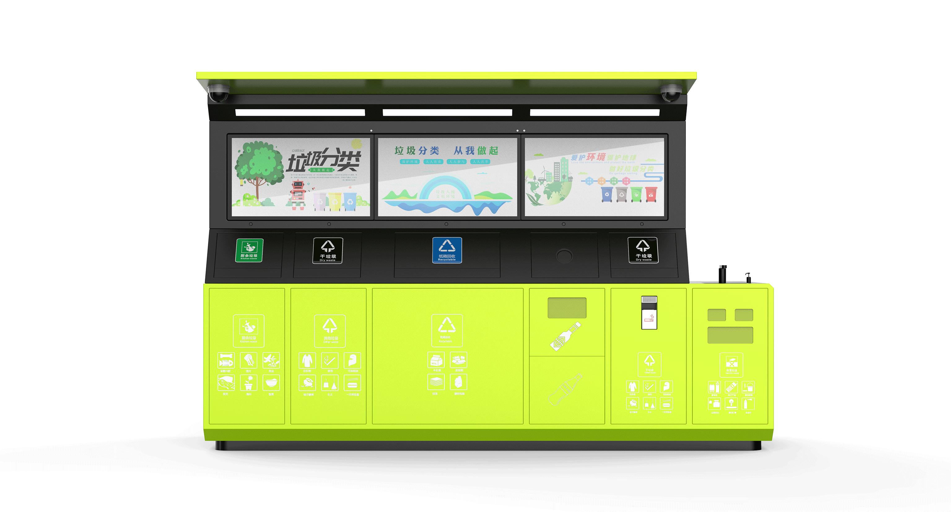 智能环保垃圾分类设备