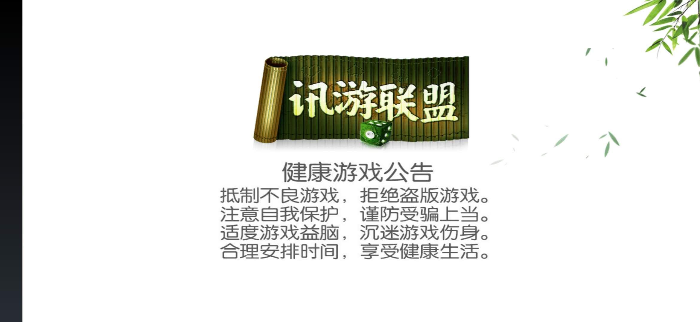 广西防城港专注棋牌麻将游戏开发