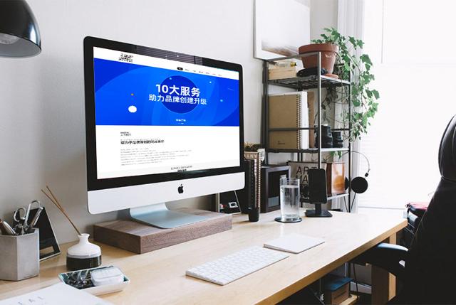 創辦青鹿設計打造工作平臺 她致力用設計成就企業品牌
