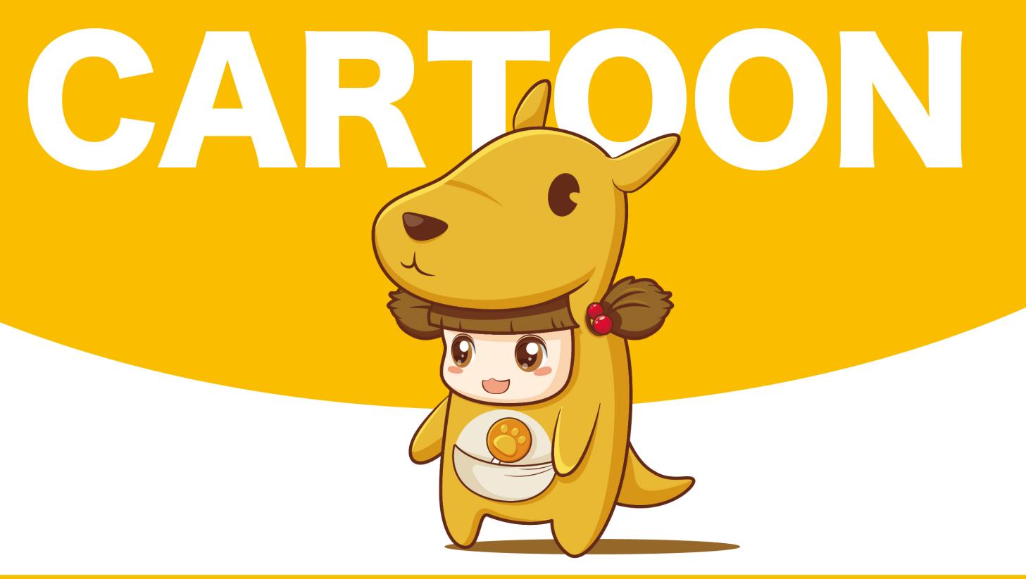 袋鼠卡通形象设计吉祥物