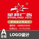 威客服務:[44020] (A套餐)LOGO設計(資深設計師設計,適合微小型企業)