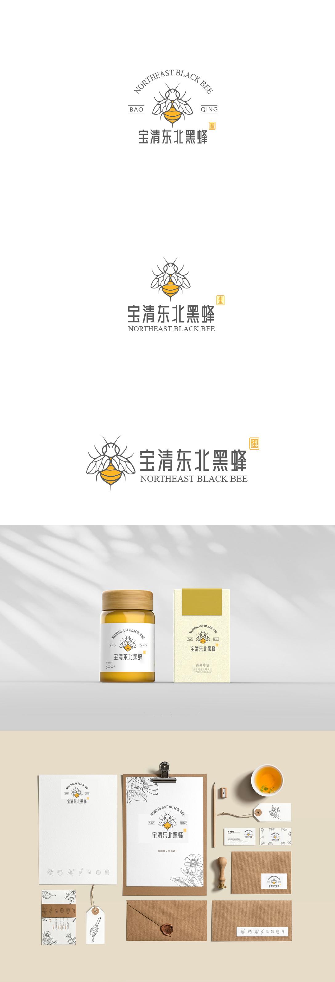东北宝清黑蜂蜜品牌logo设计