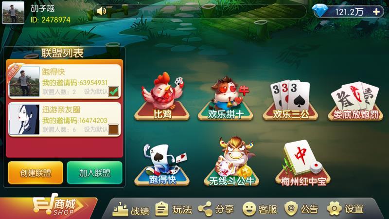 江西地方性麻将棋牌游戏研发团队
