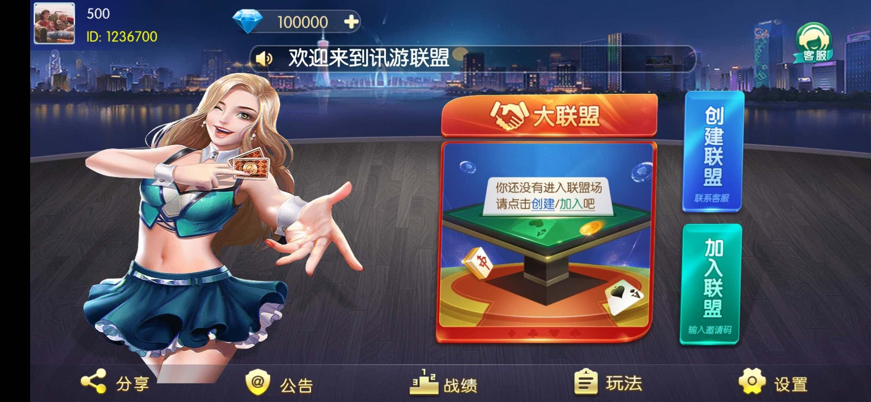 江西九江专业研发各类麻将棋牌手游