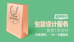 如何通过茶叶包装设计来提升销量?