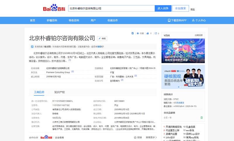 手机官网站SEO优化百度360搜狗神马搜索引擎关键词排名权重