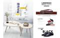 天猫淘宝详情页设计美工包月整店装修首页海报主图活动页设计外包