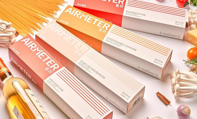 品牌产品食品大米茶叶SC包装纸质条形码包装配套服务包装设计