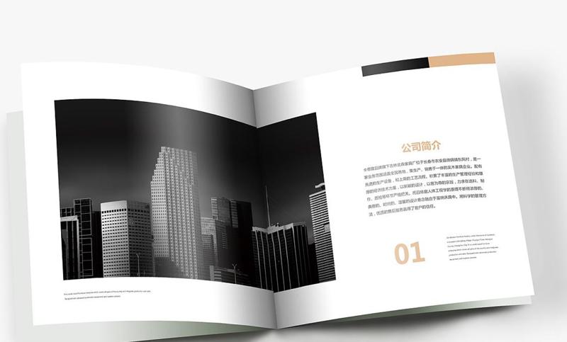 企业宣传设计产品宣传册设计产品画册设计公司画册设计宣传品设计