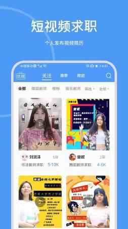 app二次开发