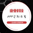 威客服务:[127893] 二级分销系统开发