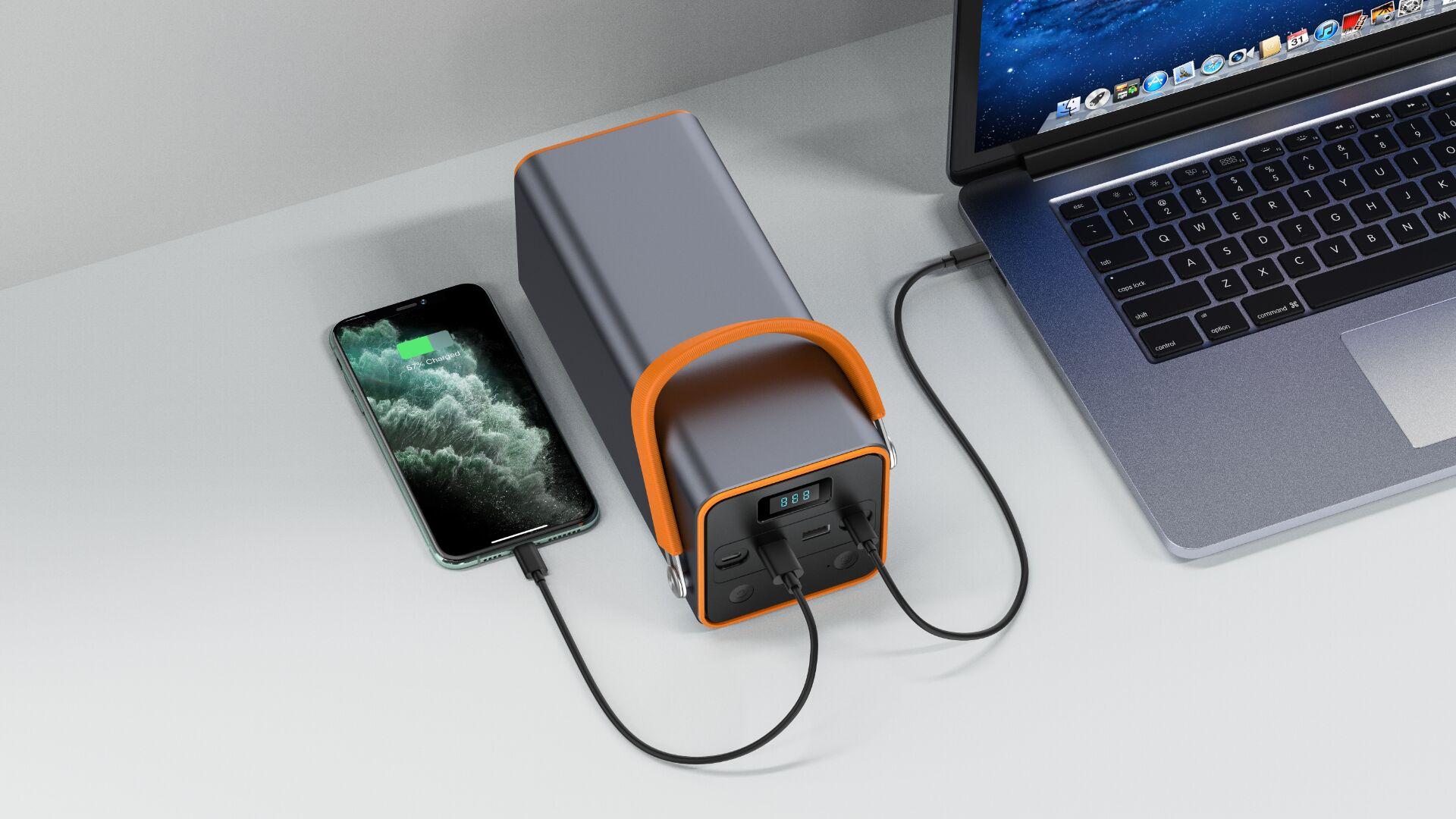 数码3C -- 充电宝