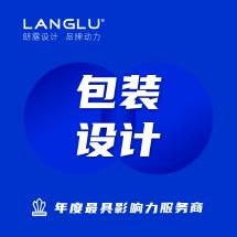包装设计「上海设计公司」
