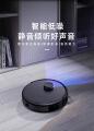 科语CL512激光智能扫地机器人