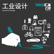 工业设计 产品设计 外观造型 ID设计 3D建模 效果图制作
