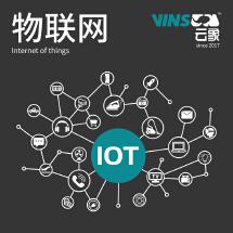物联网 IOT 硬件设计 硬件开发 电子嵌入式