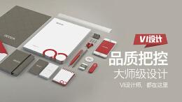 VI设计:餐饮业做VI设计都有哪几个关键环节?