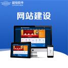 威客服务:[176923] 公司企业网站建设 网站开发 网页设计 网站设计 网站制作 前端开发 网页切图 H5 响应式 各行业网站定制