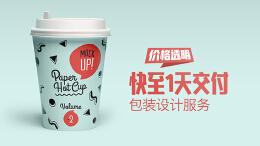 如何让奶茶包装设计更受大众欢迎?