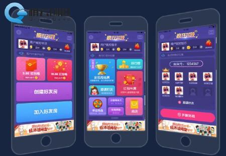 西安棋云创世网络游戏开发公司|农场养成类小游戏开发|H5小程序益智类游戏开发