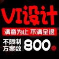 高端VI设计UI设计vi设计全套平面visVI系统办公实用