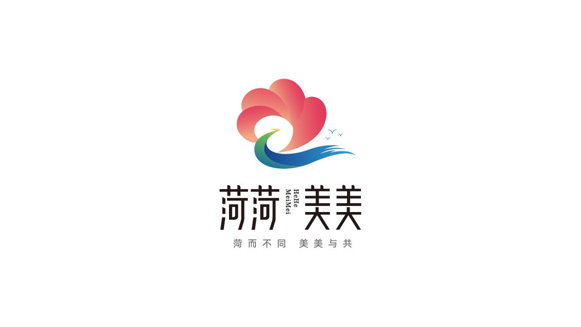 菏泽市区域品牌logo设计案例