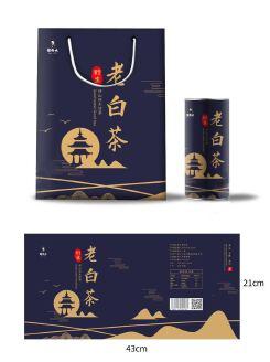 老白茶包装设计/设计师/范老师