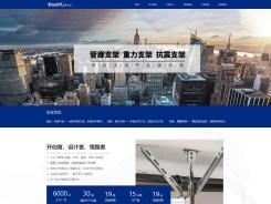 网站UI设计与开发