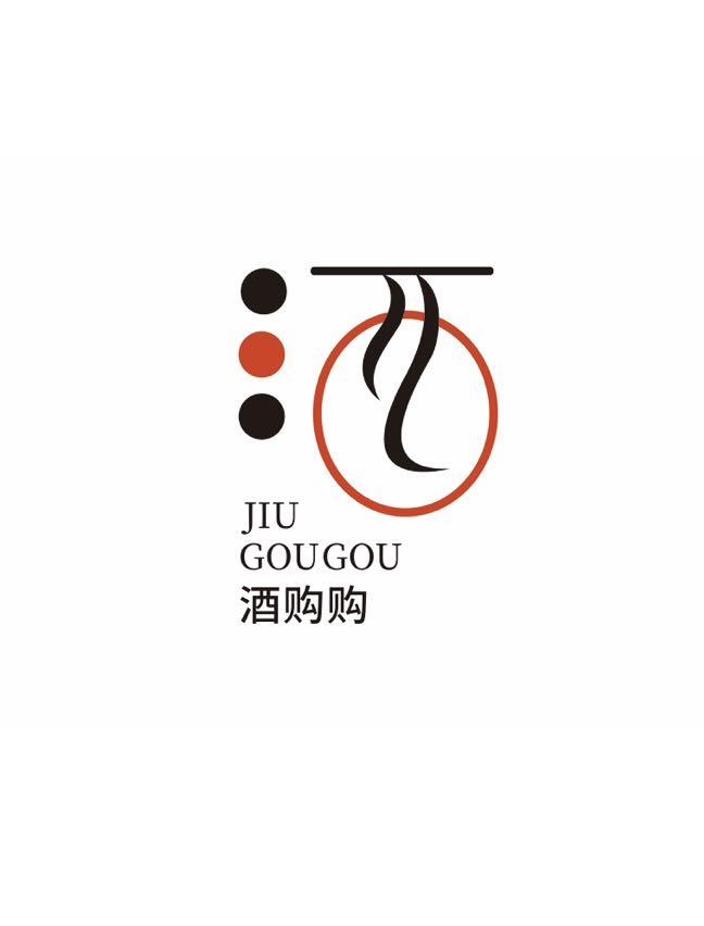 国际酒超市logo设计