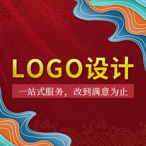 【logo设计】企业品牌logo设计·企业logo升级优化