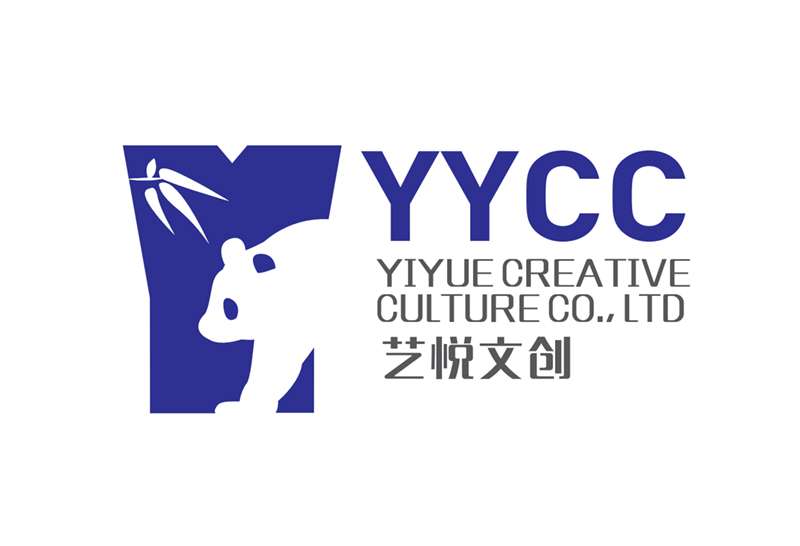 雅安艺悦文创标志设计方案