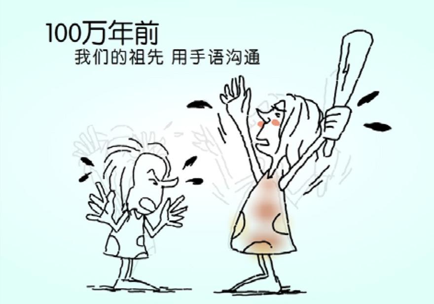 《纳伟仕》创意动画广告
