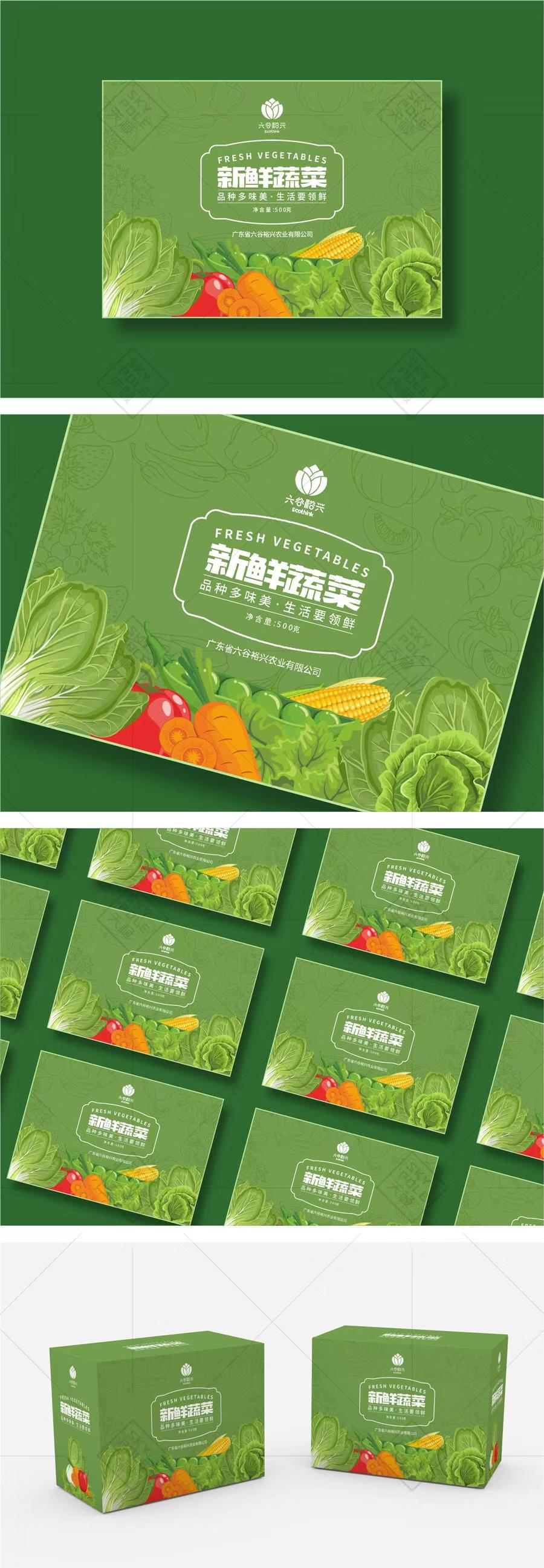 包装设计食品包装袋设计果干高端包装盒设计