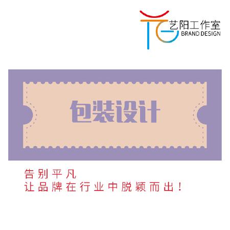 产品包装设计/礼品盒/水果盒/3C配件包卡盒/土特产盒/化妆品盒/茶叶包装盒……