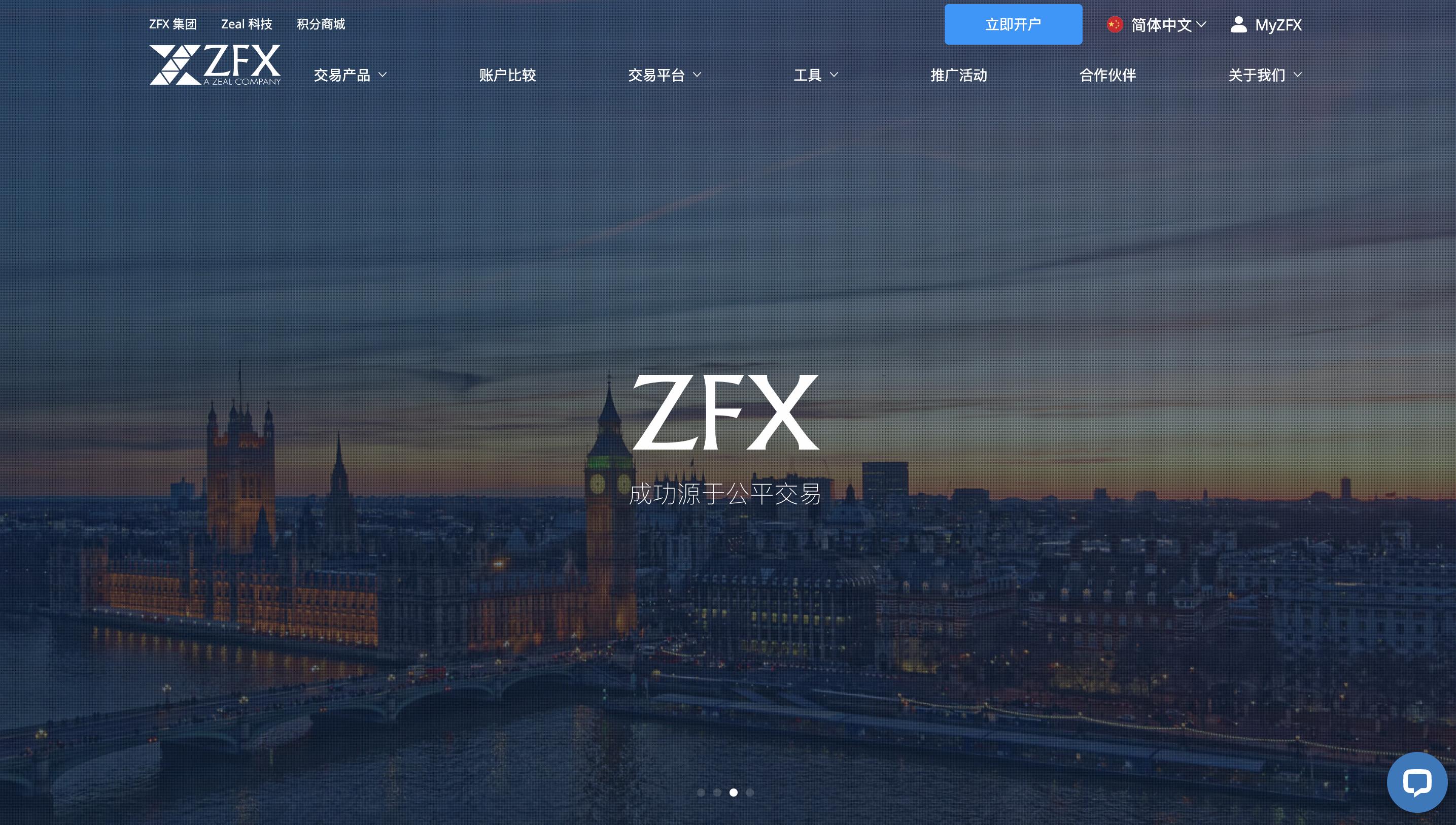 ZFX集團官網