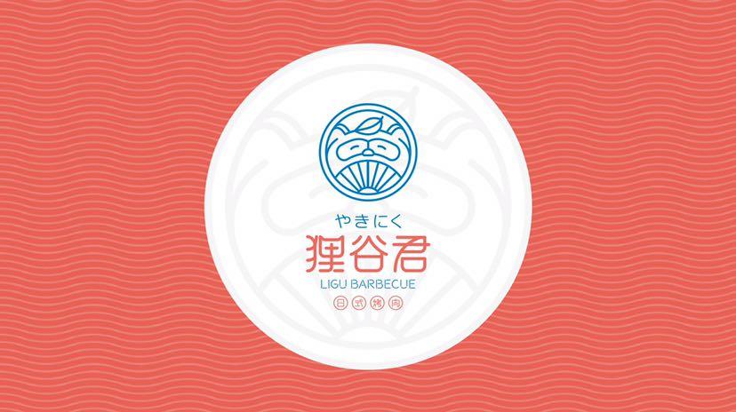 奶茶品牌标志设计/设计师Bin
