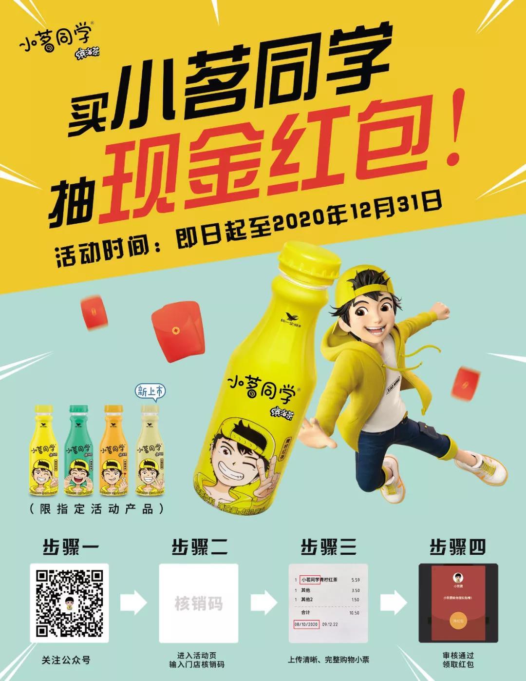 快消物料 饮料物料制作 广告设计 设计制作