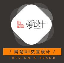 网站设计 UI设计 界面交互设计 PC/APP