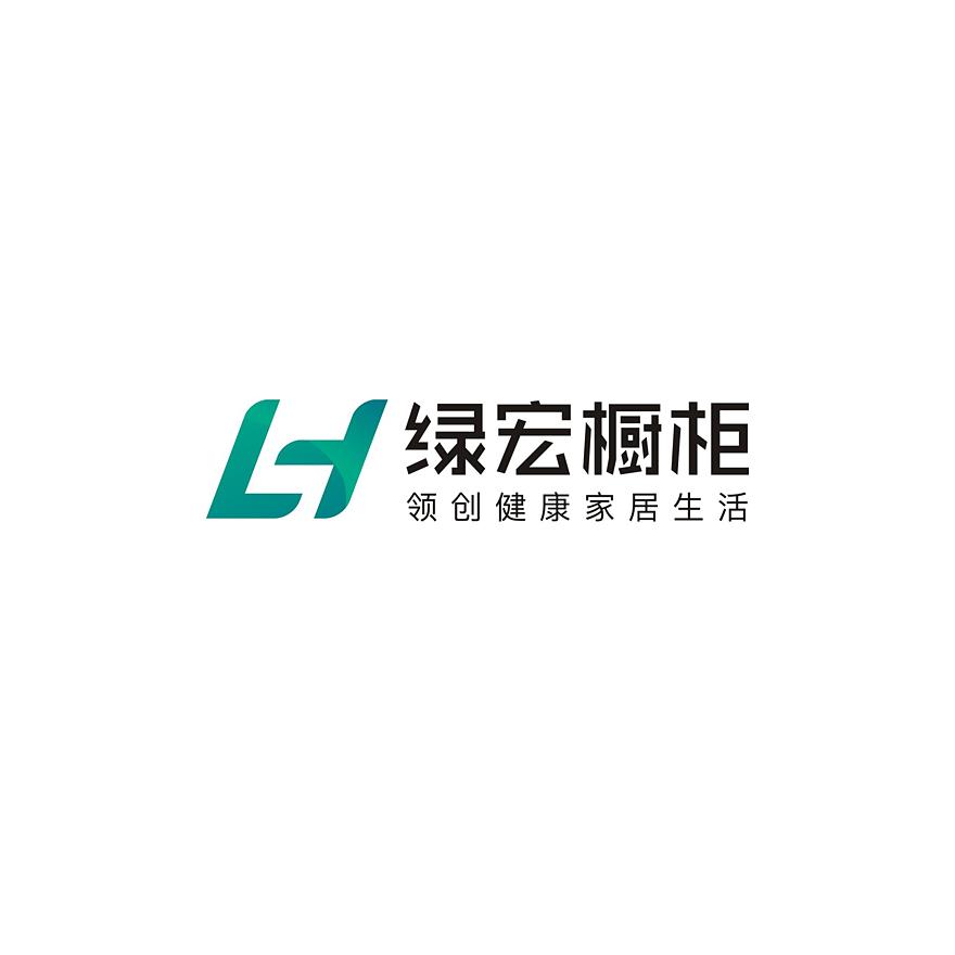 LHONG_绿宏橱柜