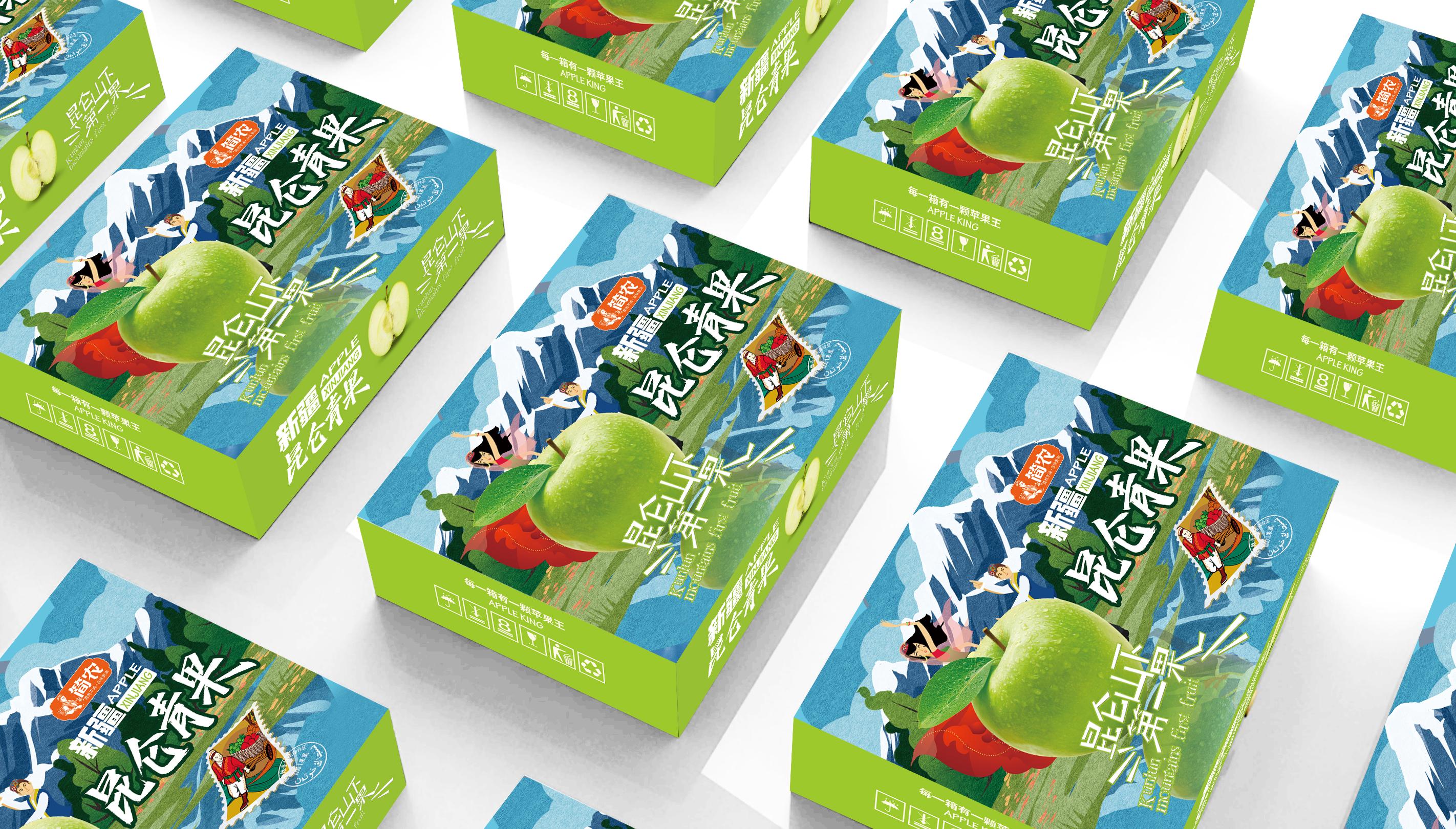 水果盒包装设计,食品包装设计