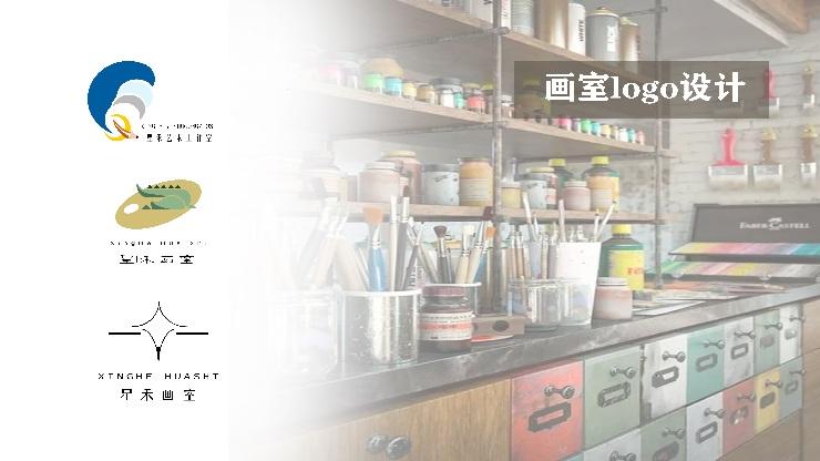 星禾艺术logo设计