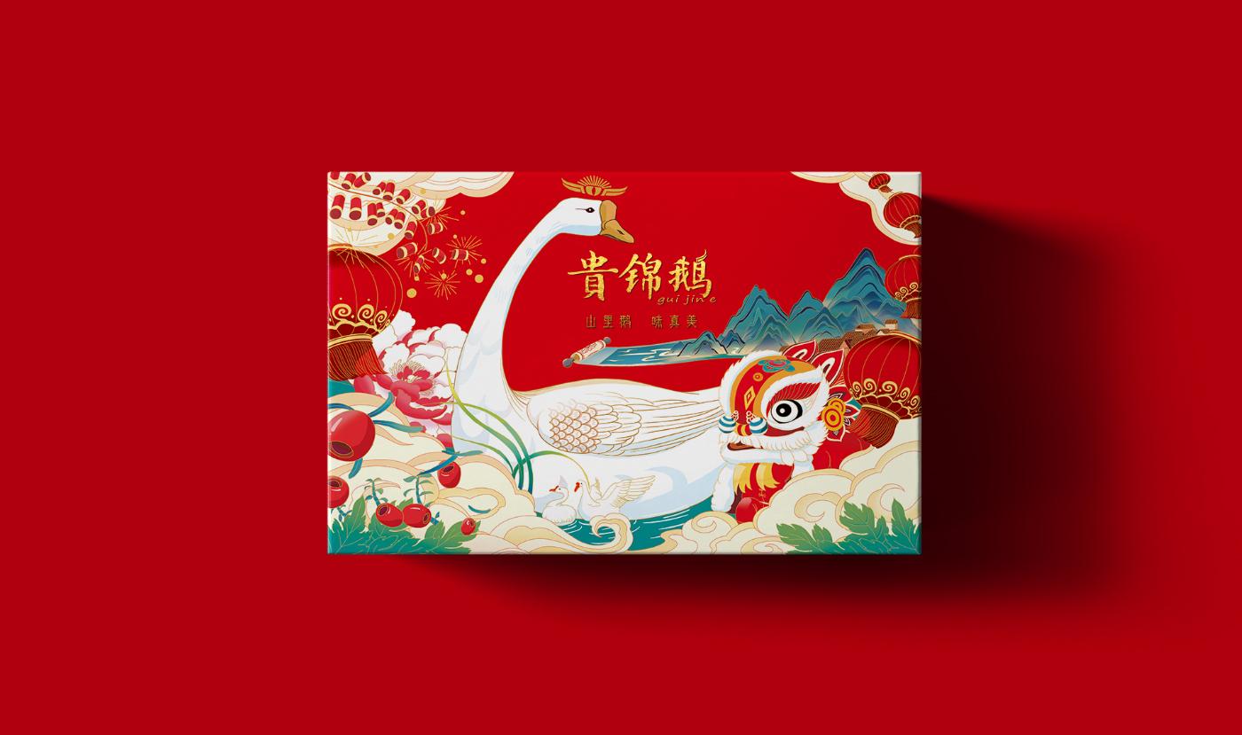 《贵锦鹅》国风文创礼盒手绘包装设计