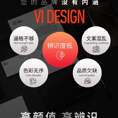 logo设计原创商标设计公司企业品牌定制店标VI字体图标志商