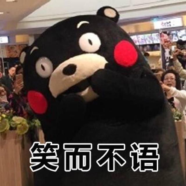 熊本熊商业价值1500亿,吉祥物设计对品牌的重要性你想象不到